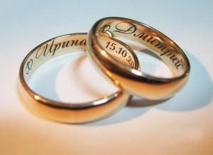 Что можно подарить на 11 лет свадьбы